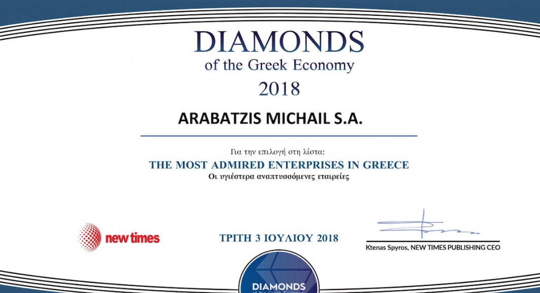 Awarded at «Diamonds of the Greek Economy 2018»
