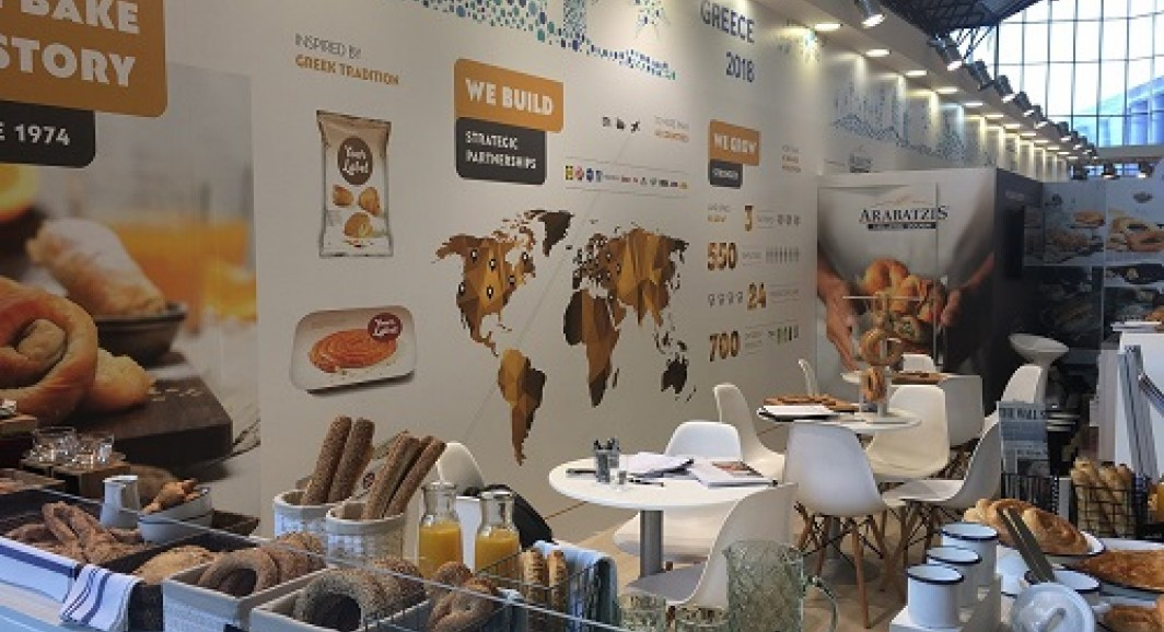 "Participation at the PLMA 2018 ""World of Private Label"" International Trade Show"